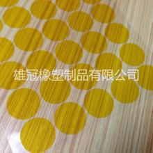 供应厂家直销高温胶带电路板高温胶带 变压器高温胶带 高温胶带批发商