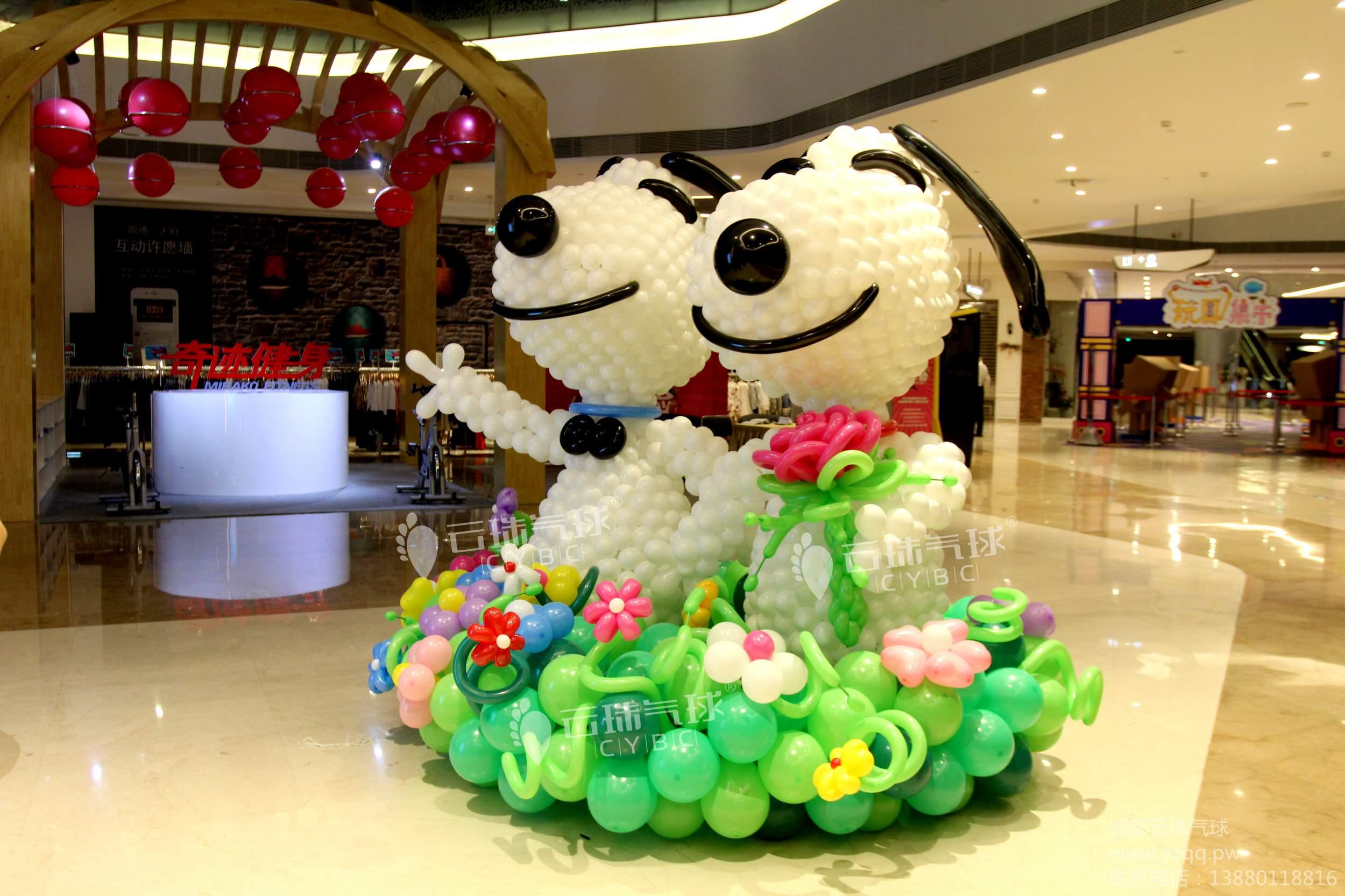 供应成都气球造型装饰/创意气球/氦气球/气球放飞