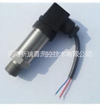 供應用于各種測量控制的船舶配套KYB11G03M1P1壓力變送器圖片