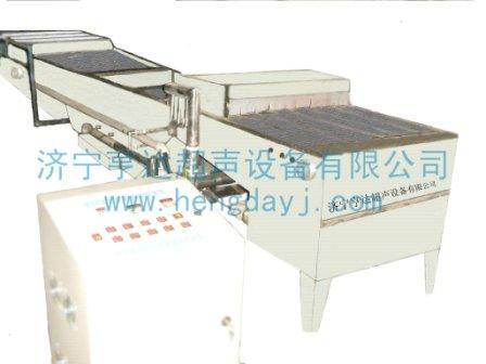 供应用于超声波清洗清洗彻底的超声波自动洗碗机