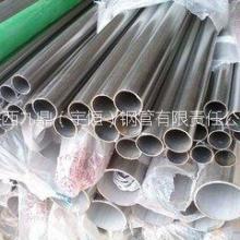 304不锈钢管壁厚 304不锈钢管 304不锈钢装饰管 304不锈钢方矩管 304不锈钢批发