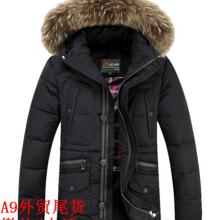 供应用于便宜的库存男式棉衣夹克,北京库存男式棉衣夹克图片