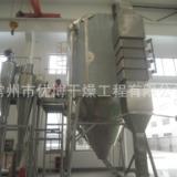 农药中间体生产废水离心喷雾干燥塔,农药中间体废水烘干设备