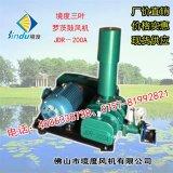 供应用于水上增氧泵 污水处理泵的揭阳37KW养殖风机200罗茨风机批发