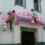 建筑粉刷公司图片