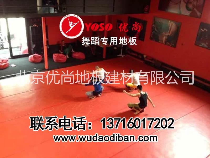 供应用于铺地的室外常用地板 耐用室外地板