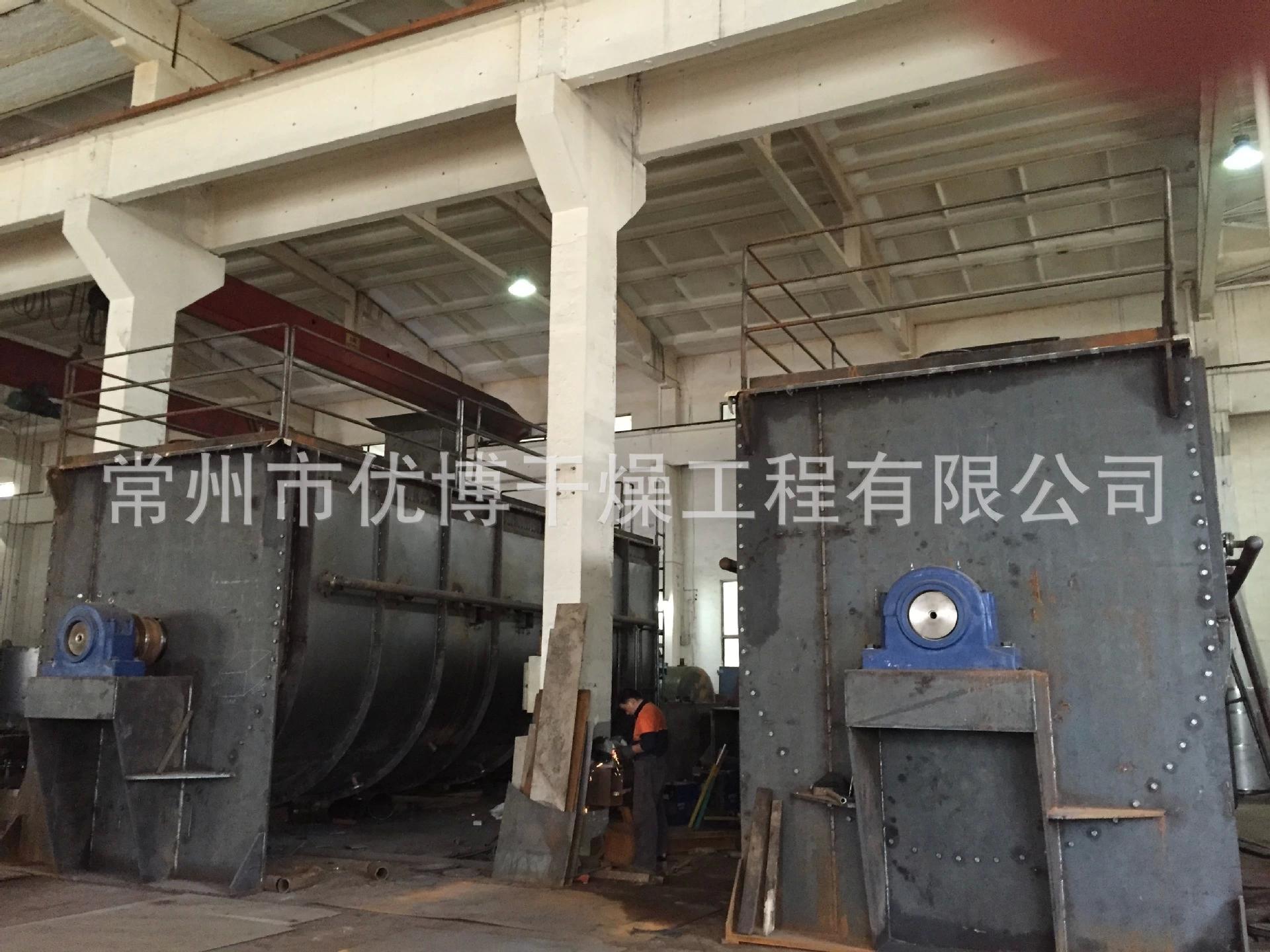 供应造纸污泥干化机组KJG-120、发酵污泥干化设备、双轴桨叶烘干技术