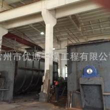 KJG-130m2皮革污泥空心桨叶干燥机,污泥烘干设备批发