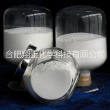 供应化妆品专用纳米二氧化钛  防晒霜专用纳米氧化钛 抗紫外线效果强,无刺激性,致敏性 抗菌作用强图片