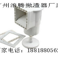 供应游泳池塑料配件AQ-2005撇渣器厂家直销