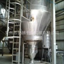 供應用于烘干機的熟豆渣空心槳葉烘干機批發