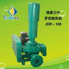 供应用于的三水11KW罗茨风机100罗茨气泵报价
