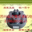 台湾HYTEK海特克叶片泵PVF1-8-F-1R图片