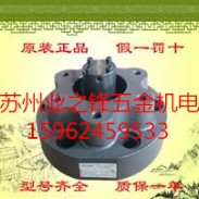 台湾HYTEK海特克叶片泵PVF1-14-F-1图片