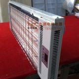 供应白城 红外辐射电采暖辐射式电热器