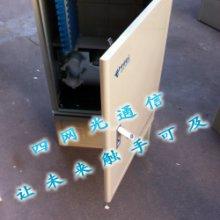 供应冷轧板96芯光缆交接箱