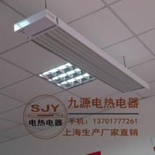 供应青海电热幕 远红外辐射电采暖系统 辐射式电热器