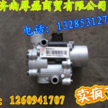 供应用于驾驶室的ABS电磁阀WABCOWG9000360515