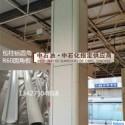 供应用于专用的加油站包柱铝圆角哪里有卖-R60铝圆角板生产厂家-加油站包柱铝圆角多少钱一米