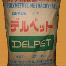 供应用于耐热温度|机械强度的供应日本可乐丽PMMA/HR-L批发