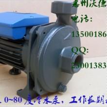 木川冷水泵cm-50注塑机泵 MCL856777冷水机泵批发