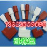 供应用于端子线束连接的端子套,硅胶端子套,端子连接套