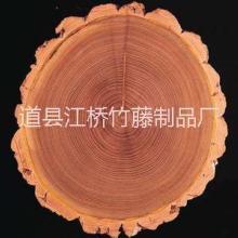 木片厂家供应用于工程装饰|家具的原木片 天然木片 木皮 木块