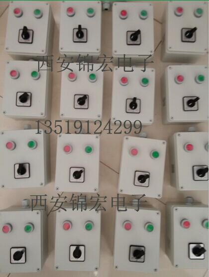 供应ADAH-X2PD一指示灯一按钮盒按钮盒防护等级高于IP65