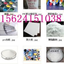 塑料热稳定剂