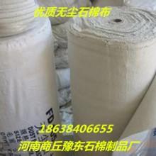供应广东石棉布批发价格,石棉衣服生产厂家,石棉手套销售报价