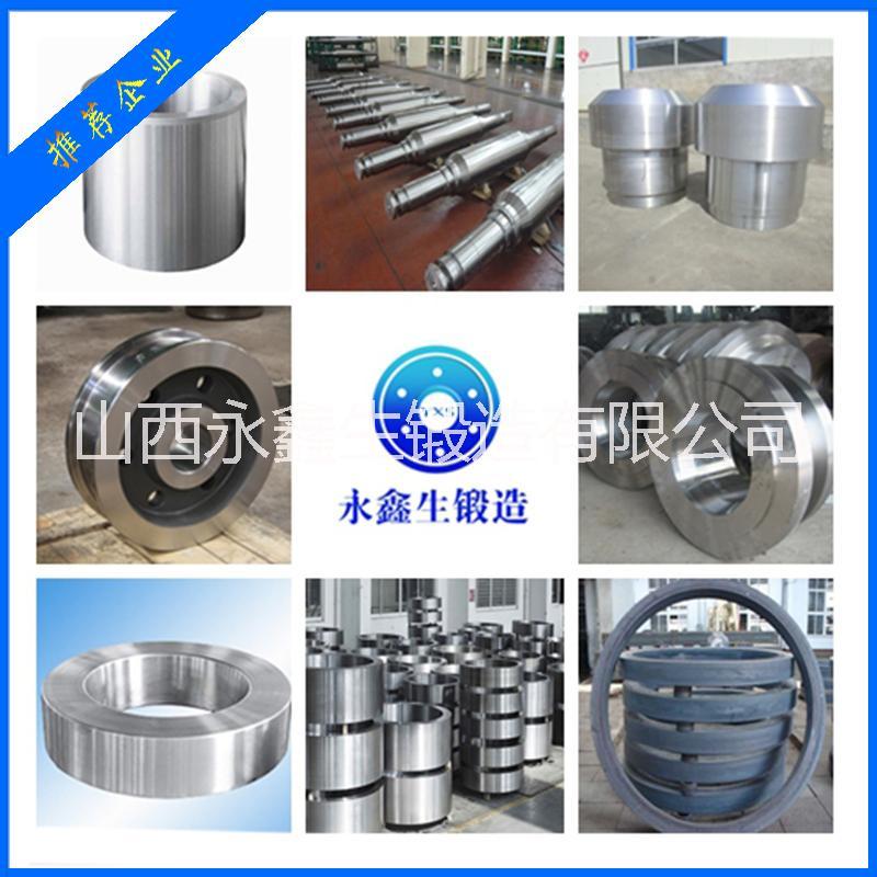 供应SJB-1泵头体锻件锻造 山西永鑫生锻造 来图加工 可热处理 质量保证