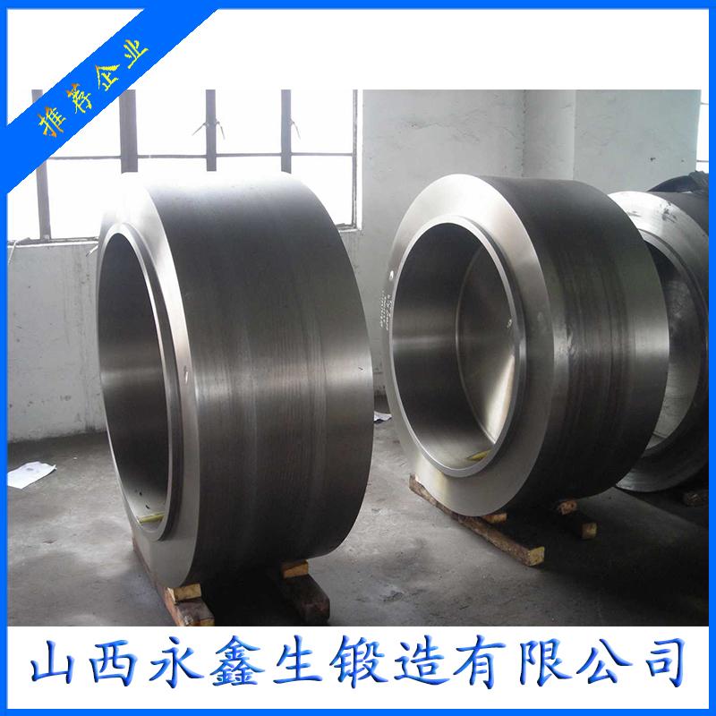 厂家供应筒类锻件 缸体锻件 缸筒锻件 山西永鑫生锻造有限公司可来图加工