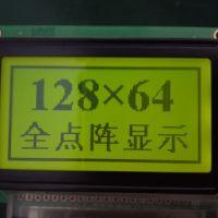 供应12864C标准尺寸