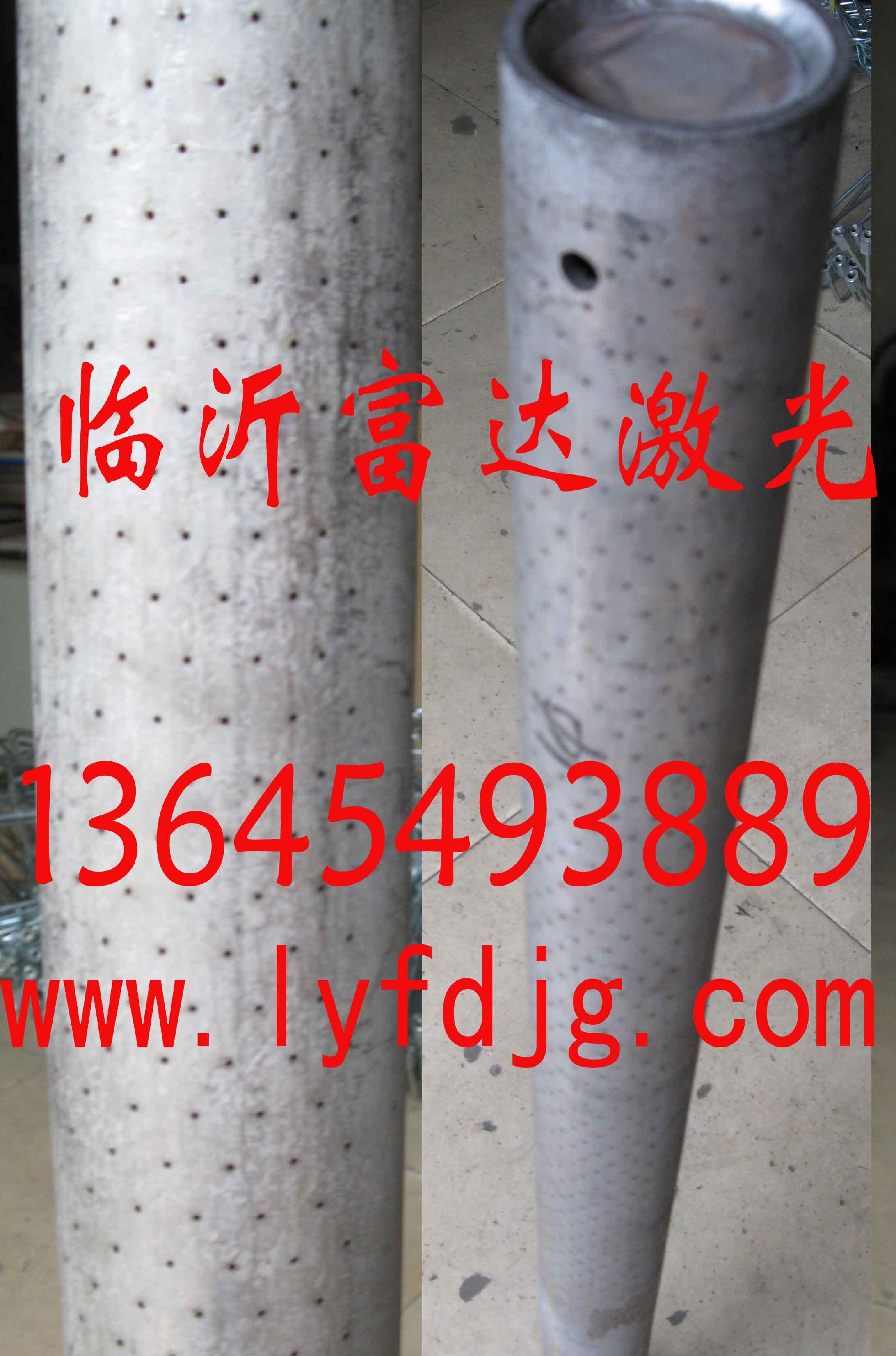 分布器激光打孔加工图片/分布器激光打孔加工样板图 (2)