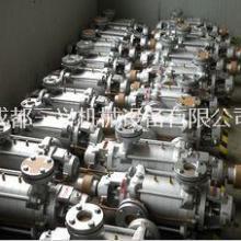 高温高压多级泵 高温高压多级泵中心批发
