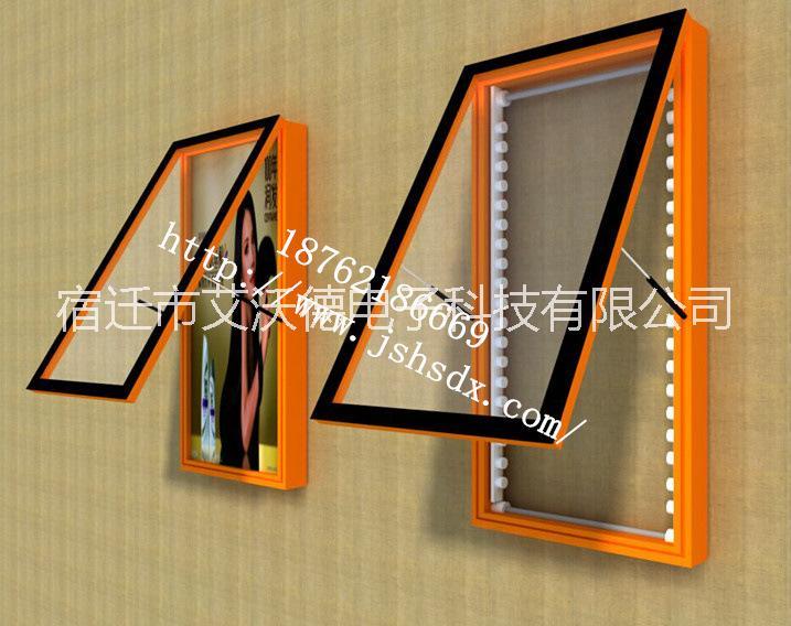 供应用于室内展示广告的山东阜阳滚动广告灯箱挂墙灯箱