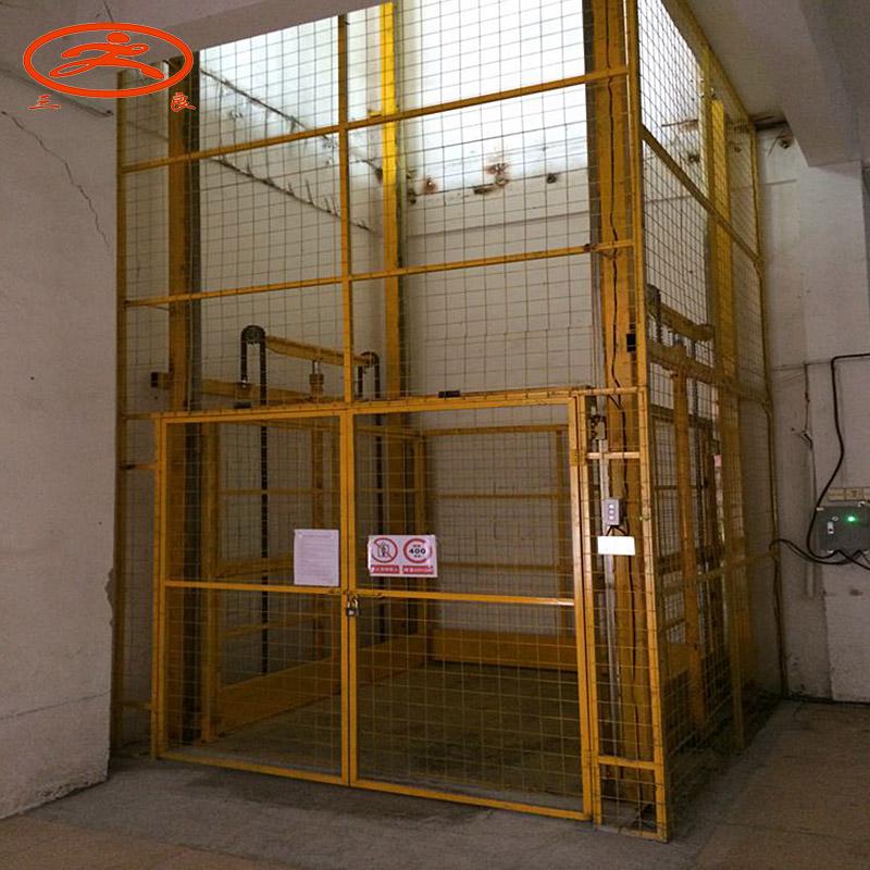 供应清远液压升降货梯厂家升降平台批发 货柜卸货台厂家