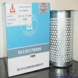供应55135170200开山油分滤芯.生产厂家