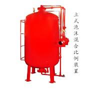 供应用于储存泡沫灭火的供应山东(泡沫罐)立式储罐压力式图片