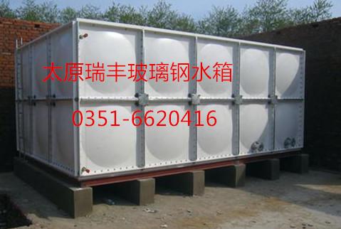 供应玻璃钢水箱加工厂  玻璃钢消防水箱 玻璃钢保温水箱
