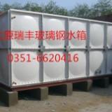 供应太原SMC组合水箱  太原玻璃钢水箱  玻璃钢拼装水箱
