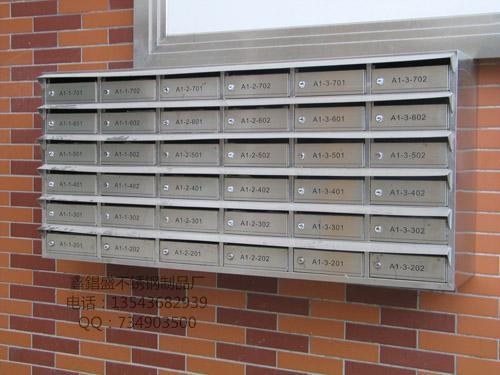 供应不锈钢小区信报箱,不锈钢信报箱,信箱,信报箱价格,信报箱厂家