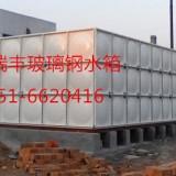 供应太原玻璃钢水箱价格、图片 环保型玻璃钢水箱加工厂家