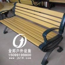 新疆户外铸铁实木公园长椅 广场休闲椅 长凳子室外实木靠背椅 公园椅