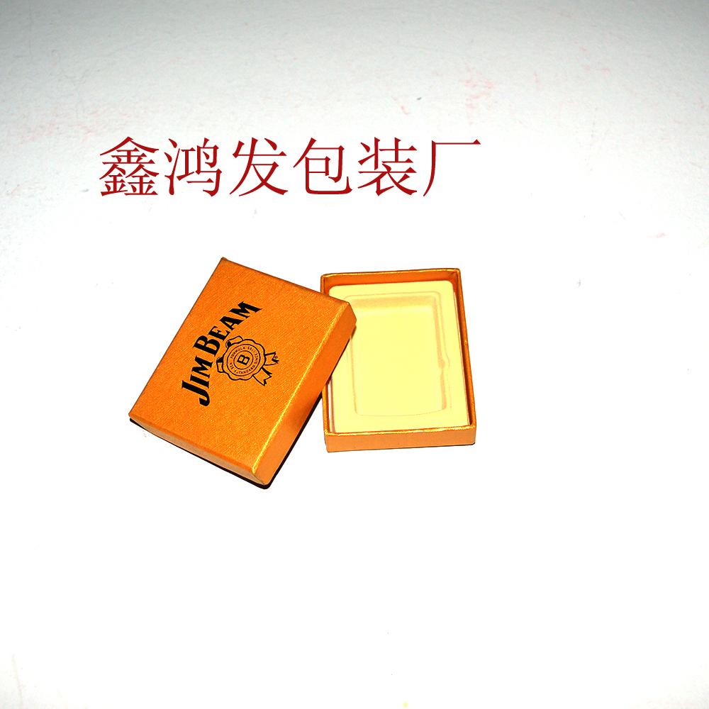 广州包装盒厂家 打火机盒子 吸塑礼盒