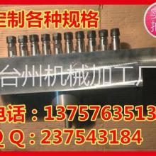 供应用于钻孔的非标定制轴器一字型固定式一排10轴