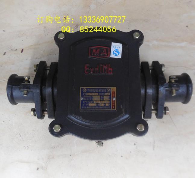 bhd2-25/2t/3t/4t低压电缆接线盒图片|bhd2-25/2t/3t