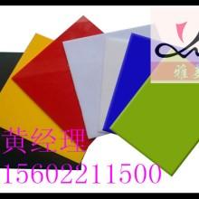 供应用于装饰的亚克力板 亚克力板材 彩色亚克力板