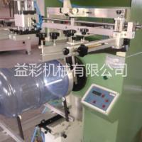矿泉水桶丝印机圆面锥面丝网印刷机