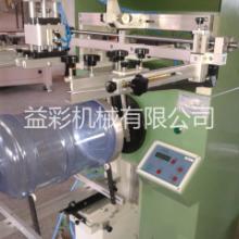 供应矿泉水桶丝印机圆面锥面丝网印刷机,印刷设备厂家,圆面锥面丝网印刷机原来批发